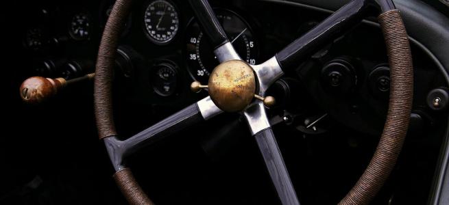 Топ-10 найдорожчих автомобілів, які продали на аукціонах (ФОТО)