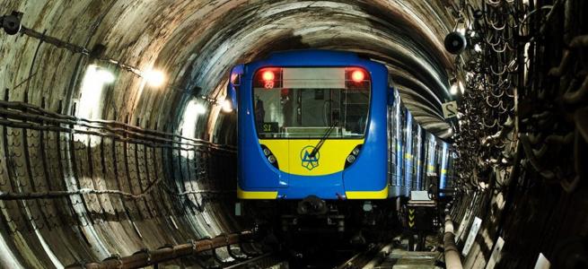 Довгоочікуване метро в бік Троєщини: коли ж воно буде