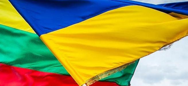 Україна та Литва поглиблюють двосторонню співпрацю в економічній сфері