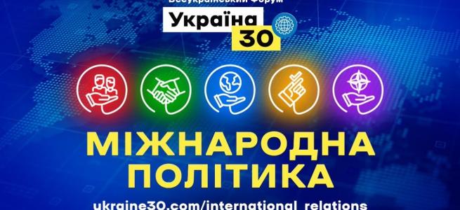 Україна створила 3 нові альянси у Балто-Чорноморському регіоні задля зміцнення безпеки