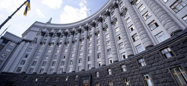 Кабінет Міністрів України схвалив проєкт закону про перехідний період