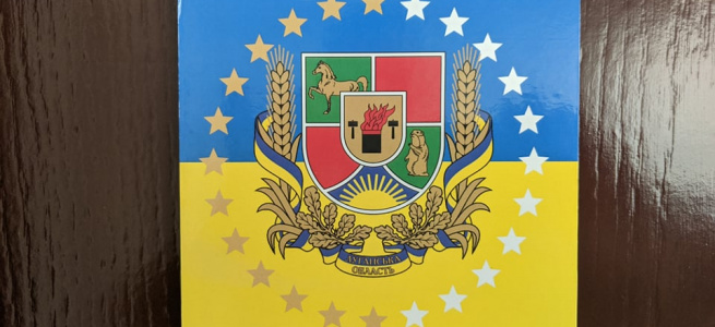 """На Київщині відбулось відкриття """"Фронт-Офісу"""" Луганської області"""
