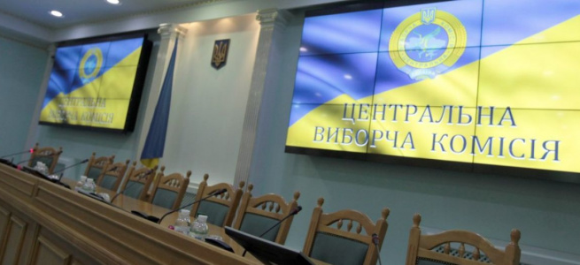 Сьогодні, стане відомо, що завадило українцям змінити адресу для голосування
