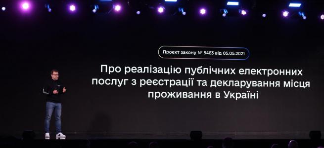 МВС запустило дві нові цифрові послуги: заміна водійського посвідчення та реєстрація місця проживання у додатку «Дія»