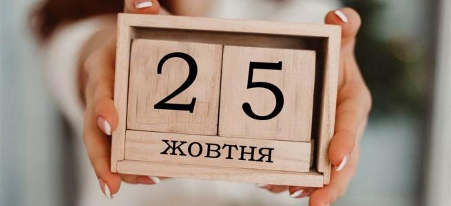 ЦВК розпочала прийом документів від кандидатів на місцеві вибори-2020