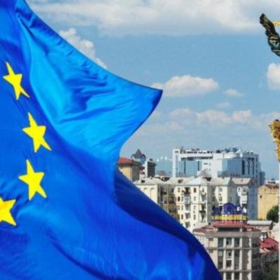 Україна отримала 600 млн євро макрофінансової допомоги ЄС