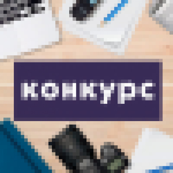 Журналістів запрошують взяти участь у Всеукраїнському конкурсі робіт про децентралізацію