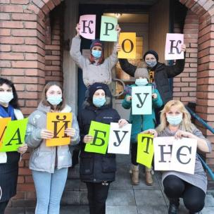 Понад 8 тисяч школярів Донеччини взяли участь у марафоні «Весняна профорієнтація»