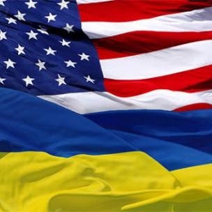 США вирішили надати Україні другу частину безпекової допомоги