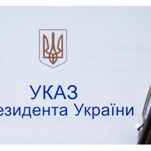 Президент підписав указ щодо забезпечення соціальних гарантій для ветеранів війни та сімей загиблих захисників України