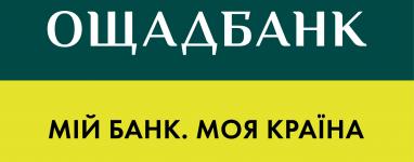 Мобільний підрозділ «Ощадбанку» не працюватиме біля лінії розмежування на Донеччині на поточному тижні через ремонт