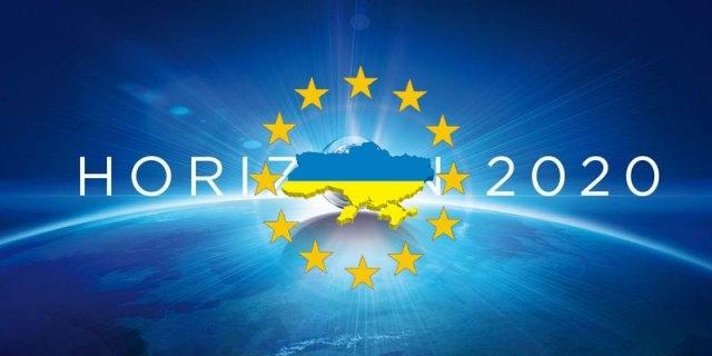 Горизонт 2020 украина